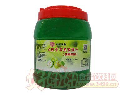 南国仙珍A级青苹果浓缩汁