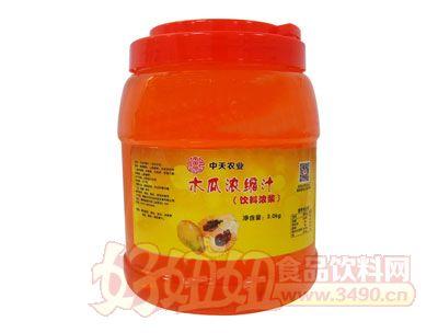 南国仙珍木瓜浓缩汁
