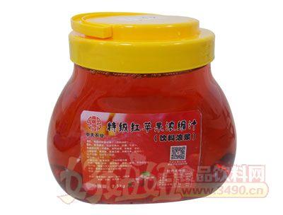 南国仙珍特级红苹果浓缩汁