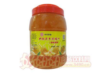 南国仙珍特级芒果浓缩汁