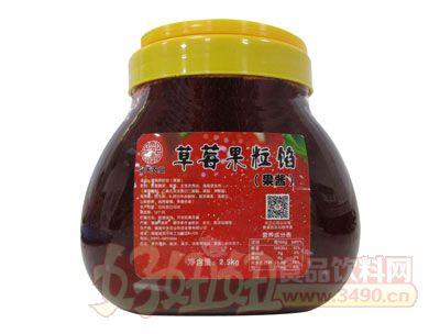南国仙珍草莓果粒馅(果酱)
