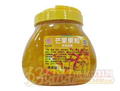 南国仙珍芒果果粒饮料浓浆