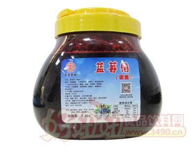 南国仙珍蓝莓馅果酱