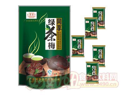 同享绿茶梅120g