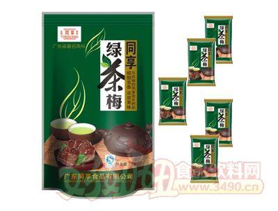 同享绿茶梅70g
