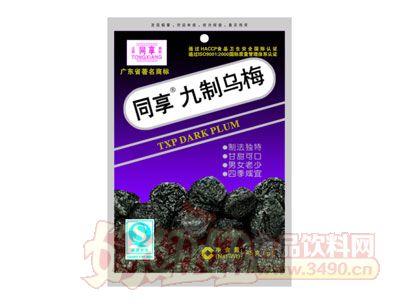 同享九制�趺�45g