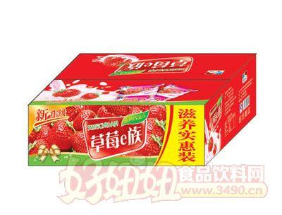 雪川扁箱草莓