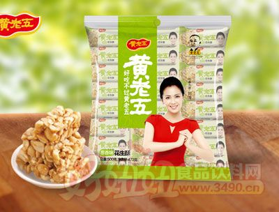 黄老五花生酥葱香味500g