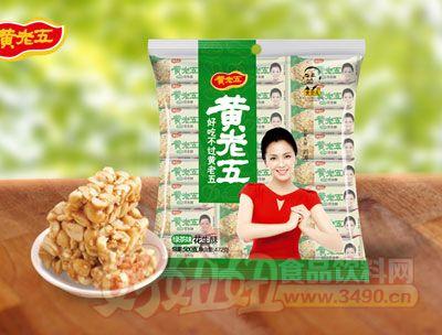 黄老五花生酥绿茶味500g