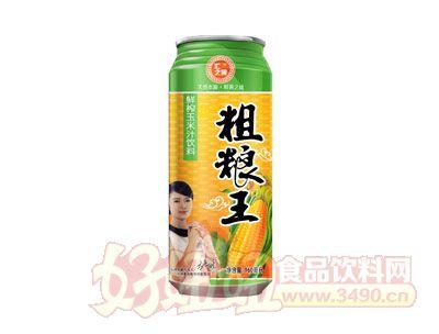 汇之果粗粮王鲜榨玉米汁饮料960ml