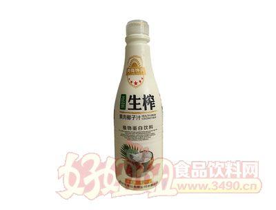 天降神兵正宗生榨果肉椰子汁1.25L