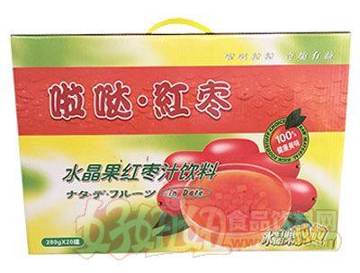 康和啦哒红枣水晶果红枣汁饮料280gx20罐
