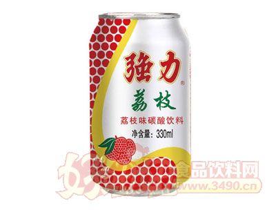 强力荔枝碳酸饮料330ml