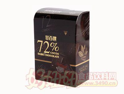 甘百世72%黑巧克力80g