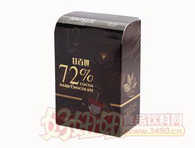 甘百世72%黑巧克力830g