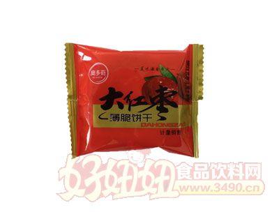 奥多奇大红枣饼干