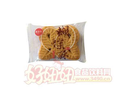 奥多奇蝴蝶酥饼干