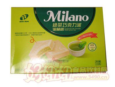 宏亚蜜兰诺绿茶150g
