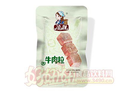 凌妹牛肉粒烧烤味21克