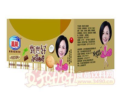 盖能巧克力豆味甄世好小资曲奇饼干40g×20袋