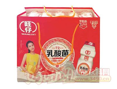 旺仔零脂肪乳酸菌饮品礼盒