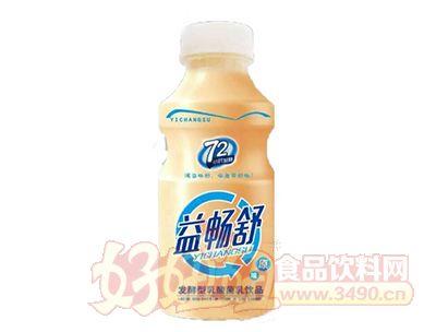 益畅舒330ml(原味)发酵型乳酸菌饮品