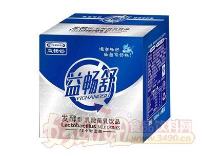 益畅舒(箱)发酵型乳酸菌饮品