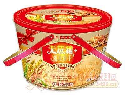 上海谷悦园无蔗糖+粗粮饼干998g