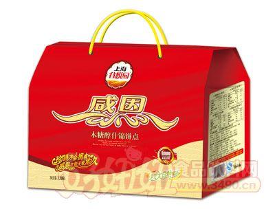 上海谷悦园感恩木糖醇什锦饼点大礼盒1.88kg