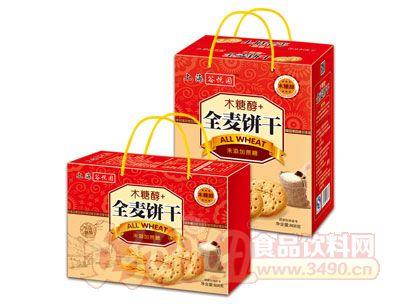 上海谷悦园木糖醇+全麦饼干868g