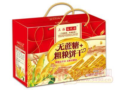 上海谷悦园无蔗糖+粗粮饼干908g