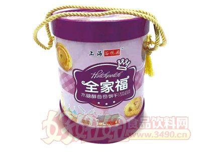 上海谷悦园全家福木糖醇曲奇饼干818g