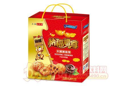 上海谷悦园纳福礼尊木糖醇曲奇饼干800g