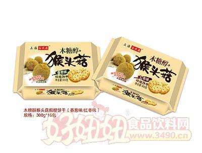 谷悦园木糖醇猴头菇粗粮饼干300g