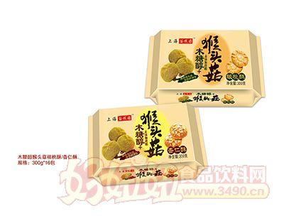 谷悦园木糖醇猴头菇杏仁酥核桃酥300g
