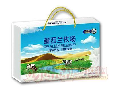康发新西兰牧场牛奶