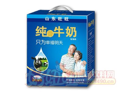 康发纯牛奶礼盒