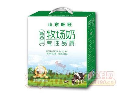康发新西兰牧场奶礼盒
