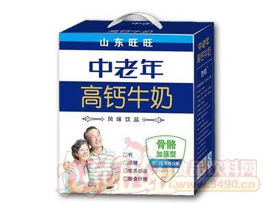 康发中老年高钙牛奶礼盒