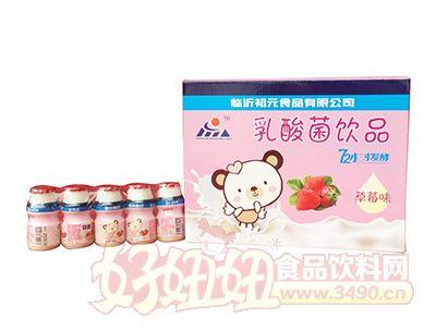 初元食疗草莓味乳酸菌饮品组合