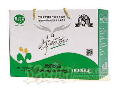 慧能多牛初乳酸奶饮品486ml×8盒白金装礼盒