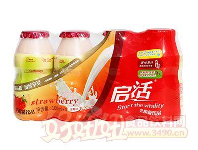 启活草莓味乳酸菌饮品100ml×4瓶