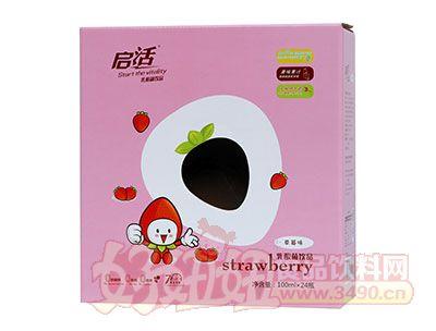 启活草莓味乳酸菌饮品100ml×24瓶开窗礼盒