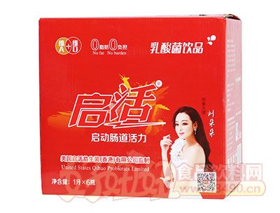 启活乳酸菌饮品1L×6瓶礼盒