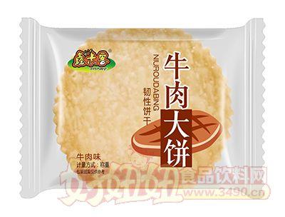 鑫米客牛肉味牛肉大饼韧性饼干称重