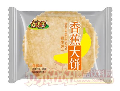 鑫米客香蕉味香蕉大饼韧性饼干称重