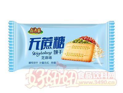 鑫米客无蔗糖芝麻味酥性饼干称重