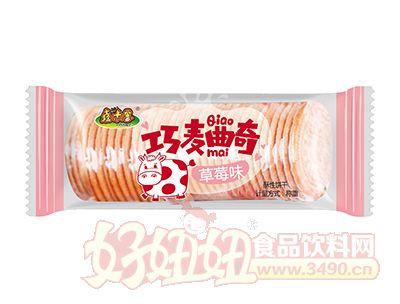 鑫米客草莓味巧麦曲奇酥性饼干称重
