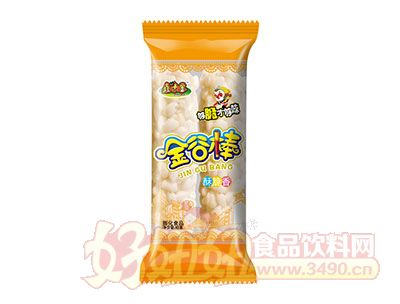 鑫米客金谷棒膨化食品(黄)称重