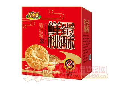 鑫米客鲜蛋桃酥酥性饼干1.5kg礼盒